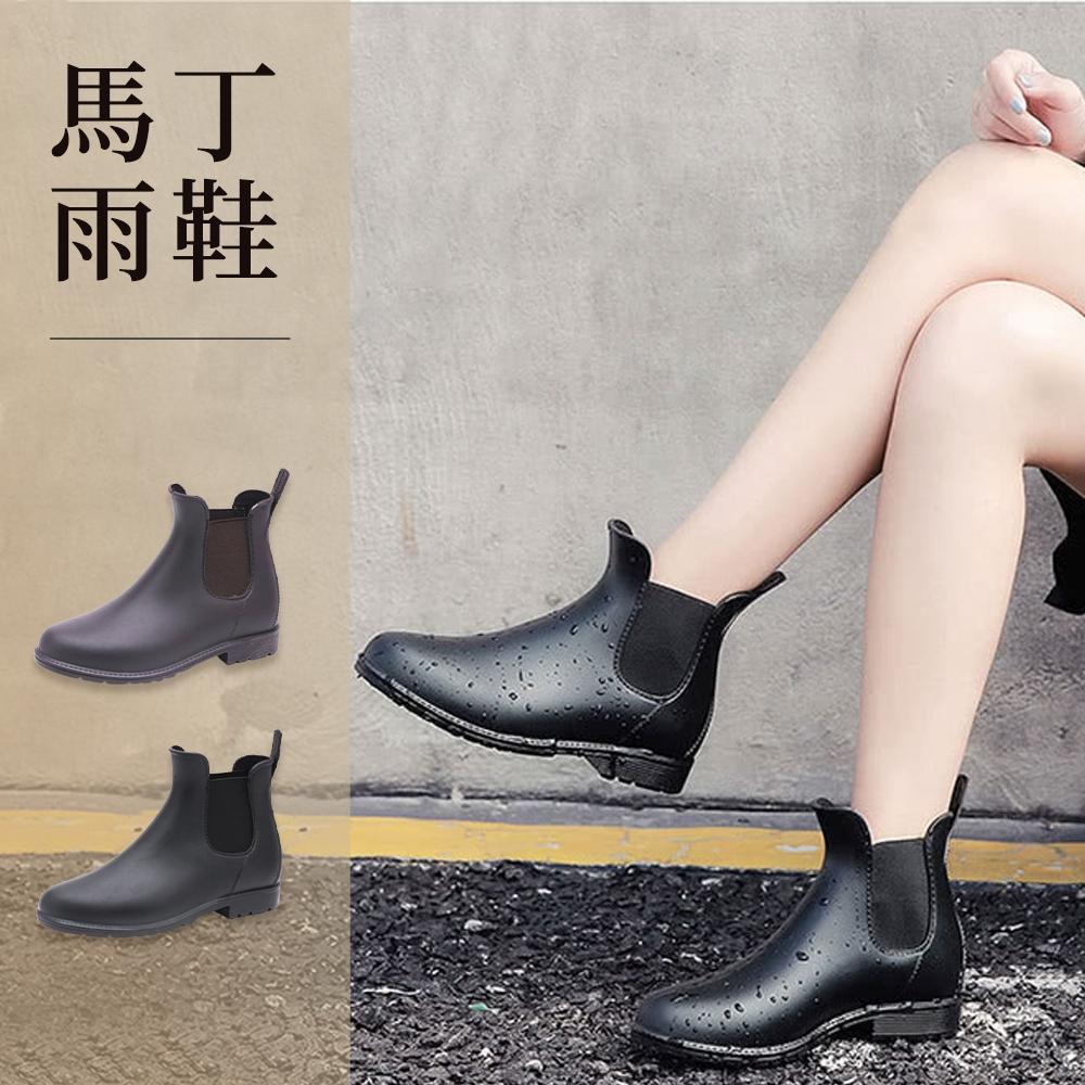 LN 現+預 帥氣低筒鬆緊馬丁雨鞋-2色