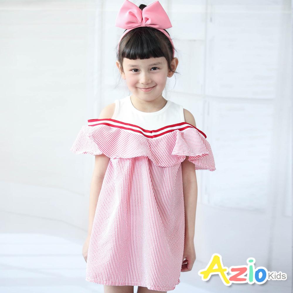 Azio Kids  洋裝 假兩件條紋荷葉領露肩洋裝(紅)