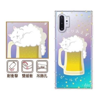 反骨創意 三星 Note10+ 6.8吋 彩繪防摔手機殼 貓氏料理-貓啤兒