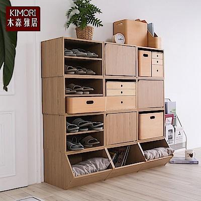 木森雅居 S-Cabinet可堆疊層板櫃/置物櫃-42x28.2x28cm