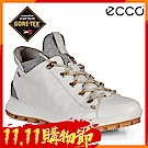 ECCO EXOSTRIKE 突破極限低筒運動戶外靴 女-白