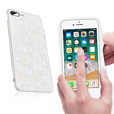 VXTRA夢幻貝殼紋 iPhone 8 Plus/7 Plus 高顏質雙料手機殼(珍珠白)