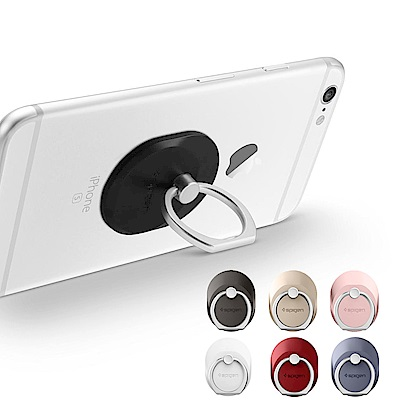 韓國Spigen Style Ring多用途360度平板手機指環扣支架(附掛勾)