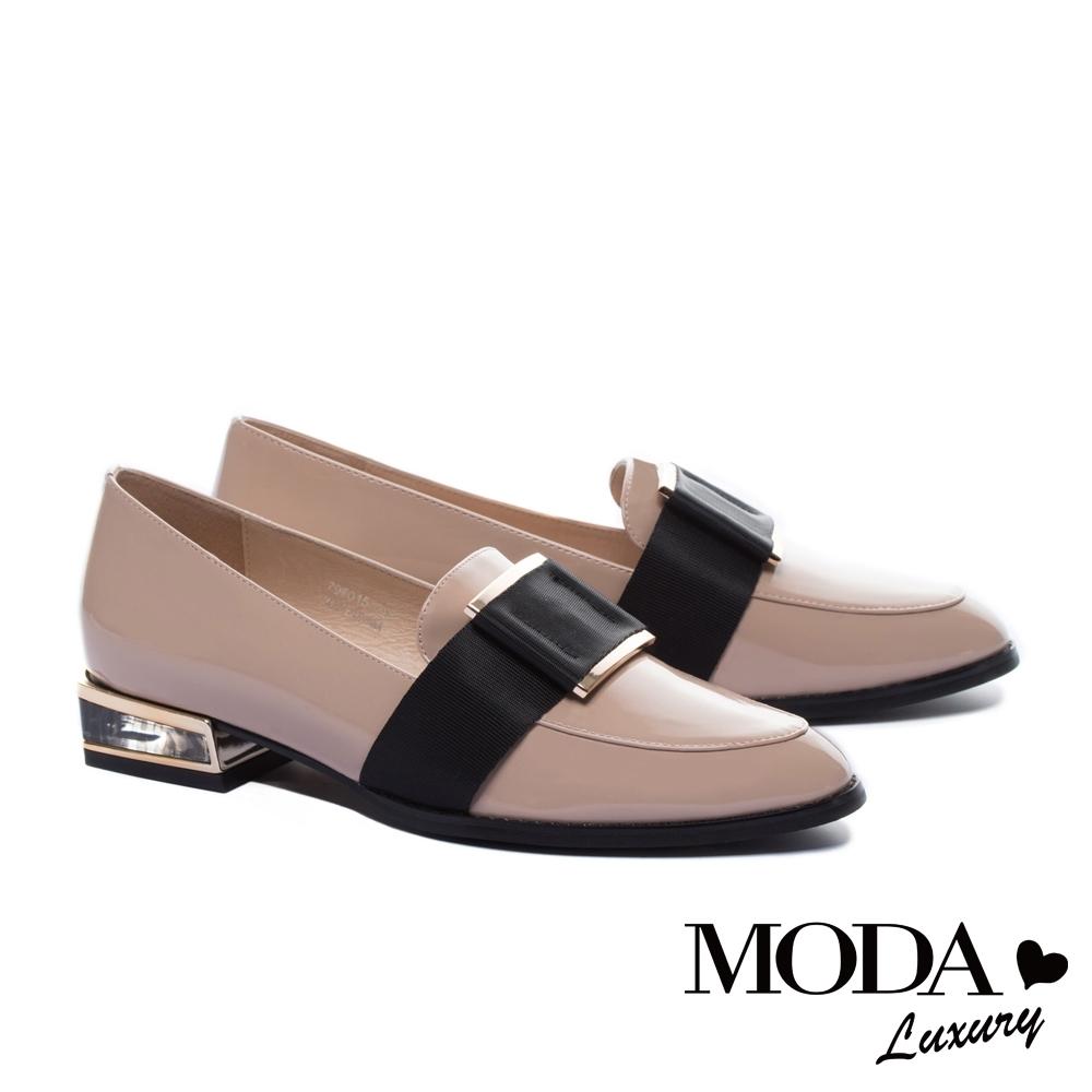 跟鞋 MODA Luxury 英倫風大織帶釦飾造型樂福低跟鞋-米