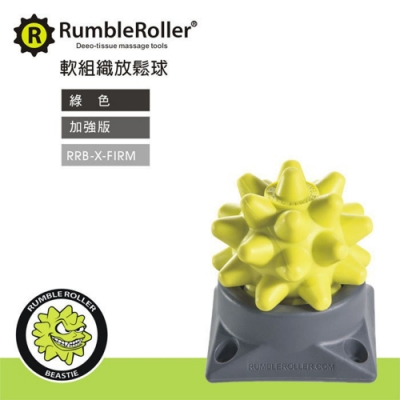 【Rumble Roller】惡魔球Beastie Ball 按摩球 強化版硬度(按摩球 筋膜舒緩 美國製造)