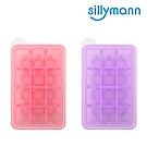 韓國sillymann-100%鉑金矽膠副食品分裝盒-12格 (顏色任選)