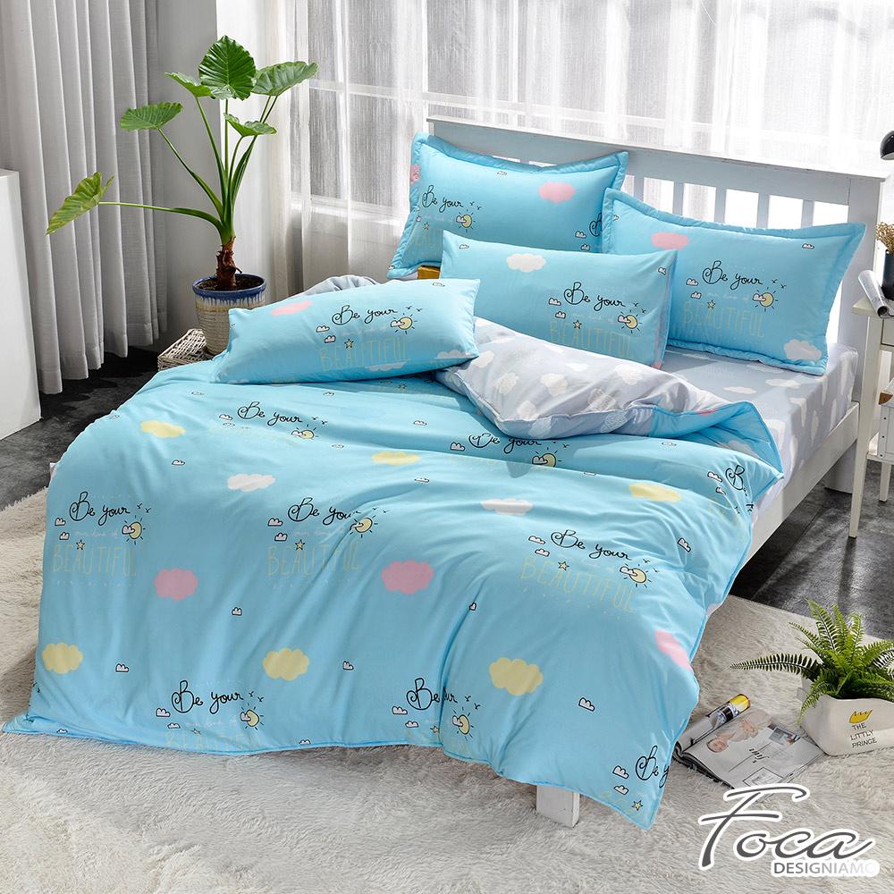FOCA 假日的寧靜  單人-北歐風活性印染100%雪絨棉三件式薄被套床包組