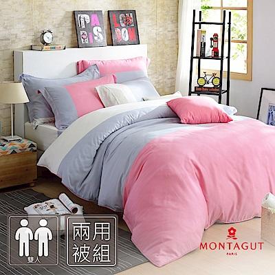 MONTAGUT-格拉茲的城市光景-天絲-兩用被床包四件組(雙人)