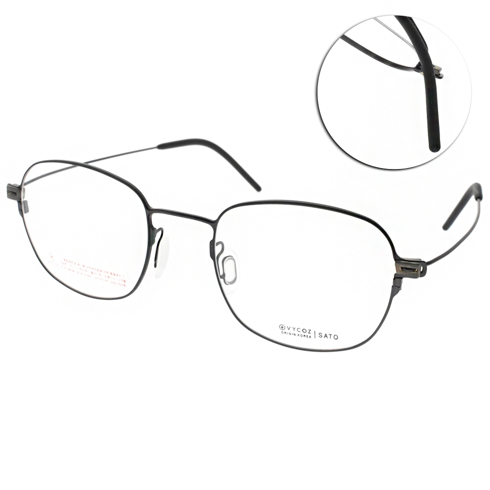 VYCOZ眼鏡 輕量簡約方框款 /黑 #SATO BLK