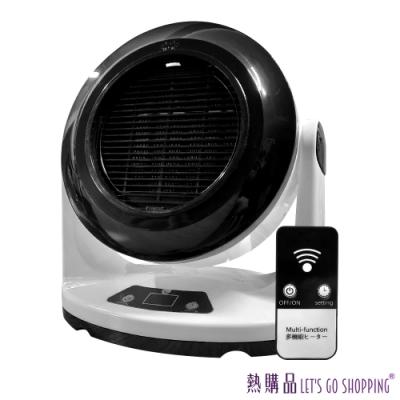 LGS 多功能暖風扇 - 涼暖兩用 智能遙控 (1組入)