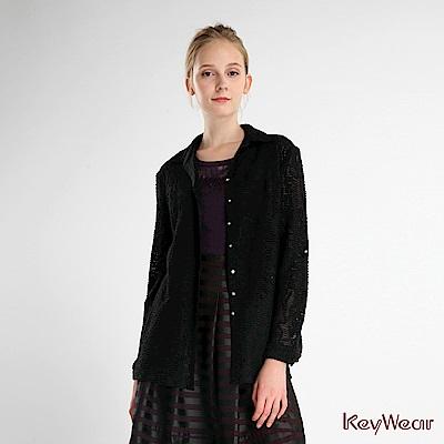 KeyWear奇威名品    蕾絲拼接長袖襯衫-黑色