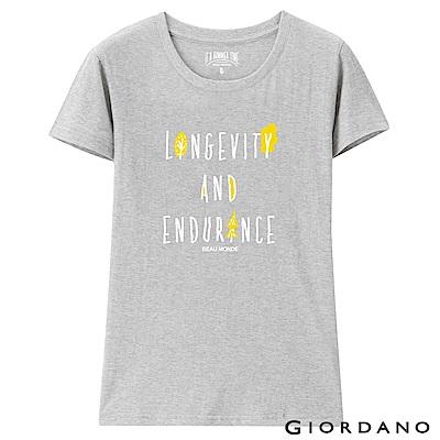 GIORDANO 女裝可愛植物印花短袖T恤-22 中花灰