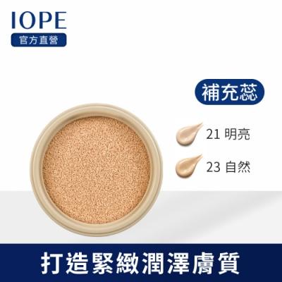 IOPE艾諾碧 絕對無瑕緻顏美肌氣墊粉底(粉蕊)16g