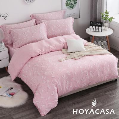 HOYACASA粉霏 加大四件式抗菌60支天絲兩用被床包組