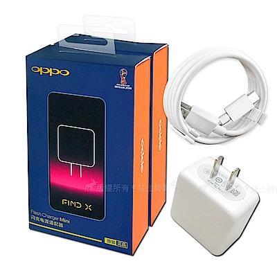 OPPO SuperVOOC Find X USB Type-C 閃充傳輸充電組-盒裝