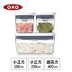 美國OXO POP AS按壓保鮮盒輕巧三件組(快) product thumbnail 2
