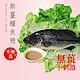 真食補 無薑鱸魚精(70ml*15包/盒) product thumbnail 1