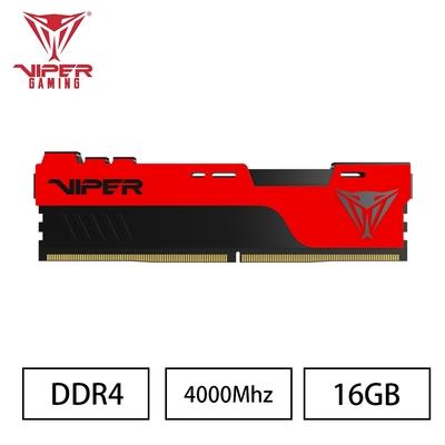 VIPER蟒龍 ELITE II DDR4 4000 16GB桌上型記憶體