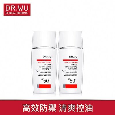 (買一送一)DR.WU輕透水感防曬液SPF50+ 30ML