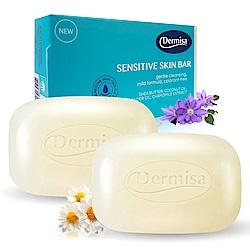 Dermisa椰油潤白柔膚皂2入組 敏弱肌適用(85gx2)★市價1300