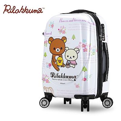 Rilakkuma拉拉熊 魔幻花園 20吋超輕量鏡面行李箱