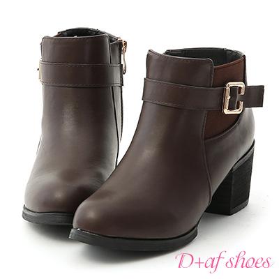 D+AF 個性魅力.金屬釦環側鬆緊中跟短靴*咖