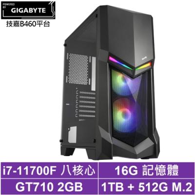 技嘉B460平台[虛空戰士]i7八核GT710獨顯電玩機
