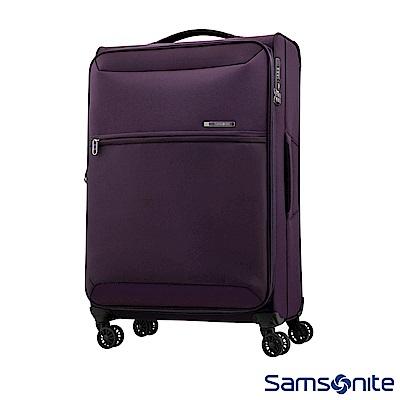Samsonite新秀麗 29吋72H DLX 飛機輪TSA極輕量布面行李箱(深紫)