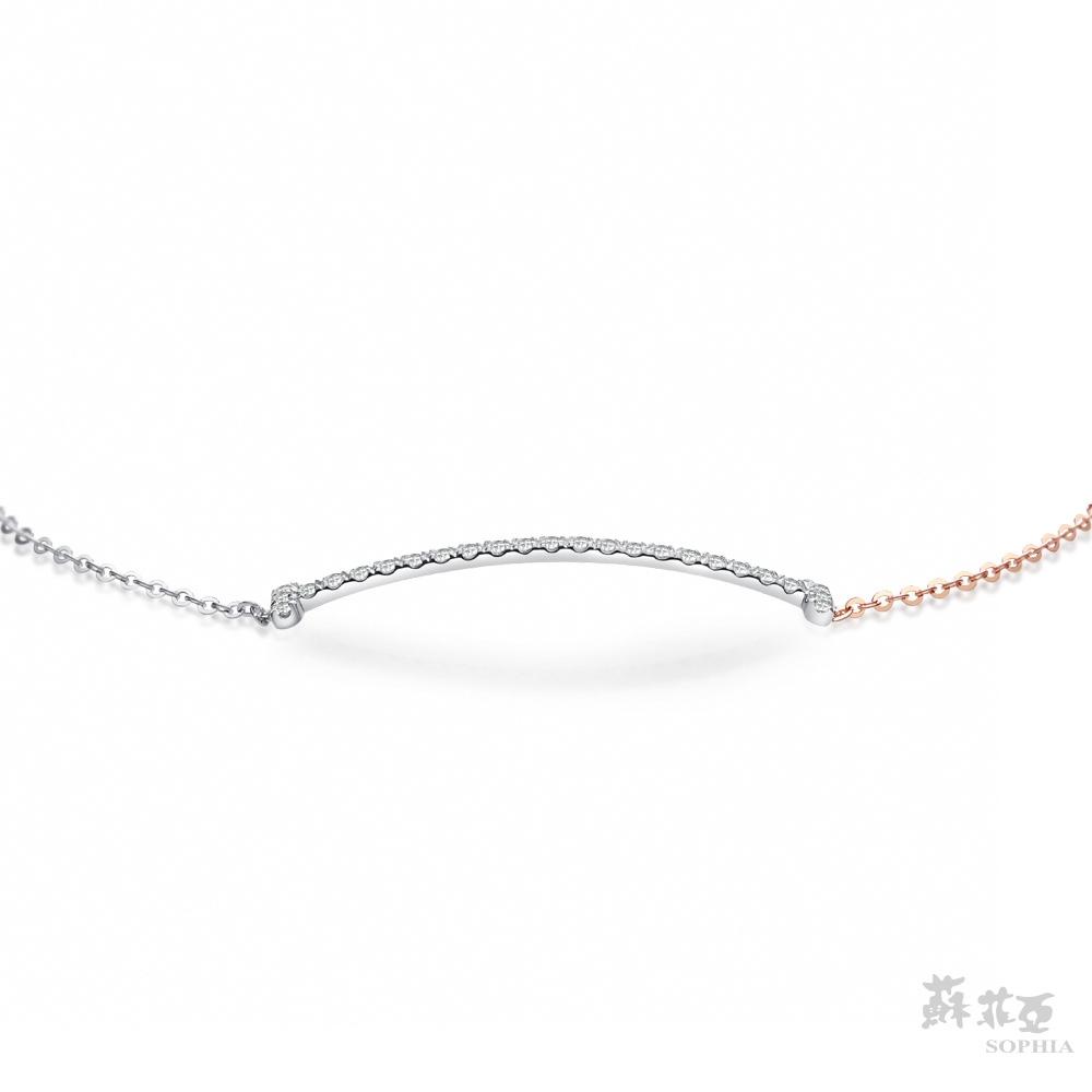 SOPHIA 蘇菲亞珠寶 - 艾薇拉 14K雙色(玫瑰金+白金) 鑽石手鍊