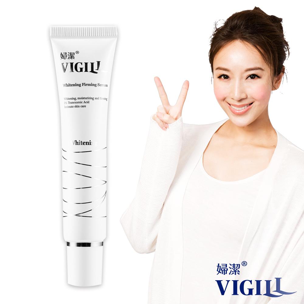 VIGILL 婦潔 高效美白凝露(30ml/瓶)