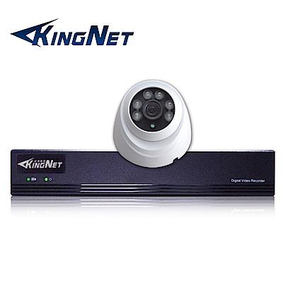 監視器攝影機 KINGNET帝網 4路4MP監控主機 + 1支 HD 1080P 室內半球