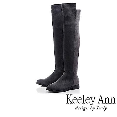 Keeley Ann 完美顯受~拼接側拉鍊膝上長靴(灰色-Ann)