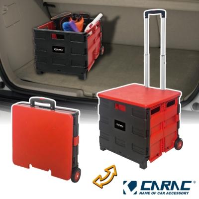【CARAC】大型鋁製折疊收納置物車 (加蓋款)