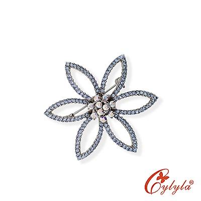 Cylyla思琳娜 六星芒花奧地利水晶胸針B-4992