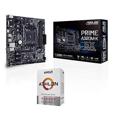 華碩PRIME A320M-K + AMD Athlon 200GE 套餐組