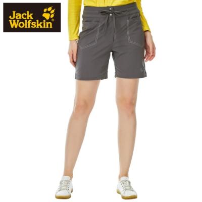 【Jack wolfskin 飛狼】女 彈性快乾綁帶短褲『卡其』
