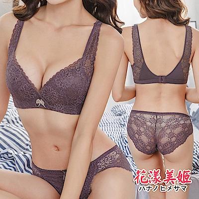 無鋼圈內衣褲 薄墊舒適集中包覆 性感蕾絲 花漾美姬(紫)