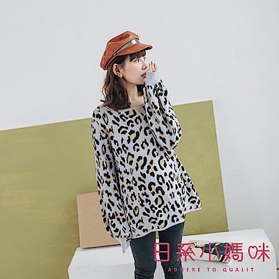 日系小媽咪孕婦裝-正韓孕婦裝 時髦彩色豹紋圓領捲邊毛衣上衣