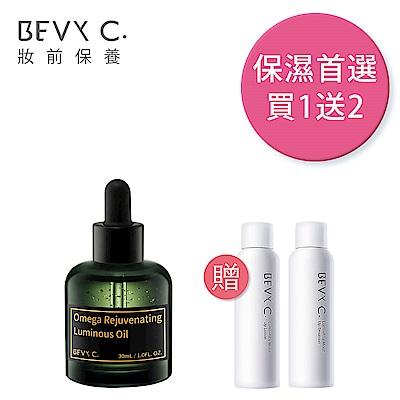 BEVY C.Omega賦活能量精華油30mL(買1送2)