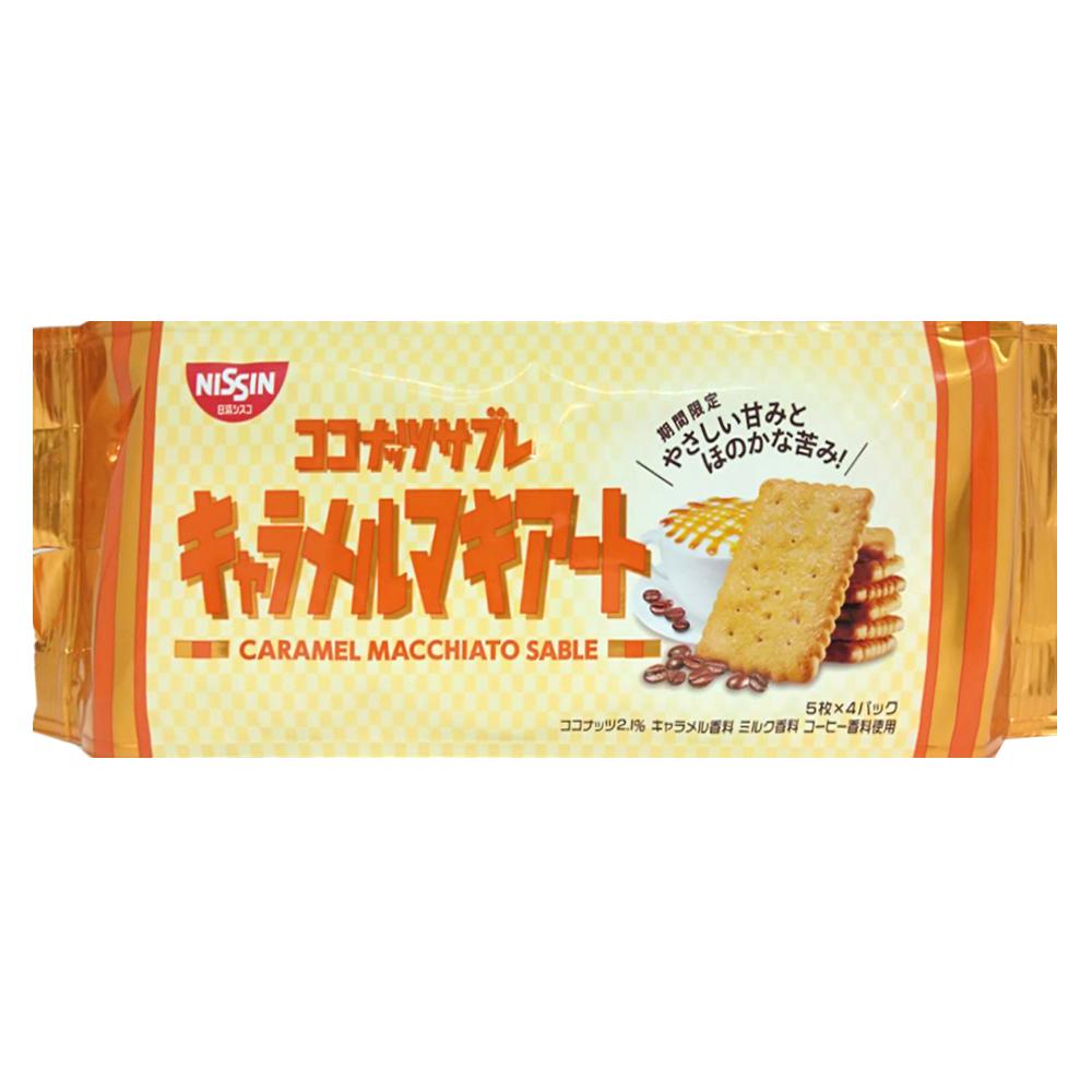 日清 焦糖瑪奇朵風味可口奶滋餅乾(128g/包)