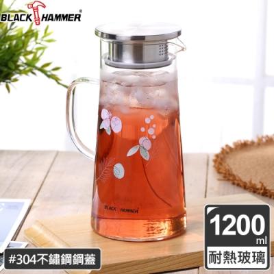 【BLACK HAMMER】花語耐熱玻璃水瓶1200ML