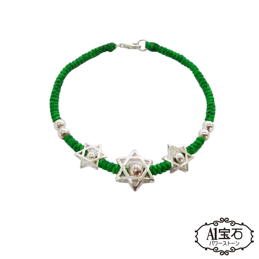 A1寶石 純銀五芒星-招財開運-蠟繩同紅線手鍊-能放鬆平衡情緒抗壓力並帶來正向能量