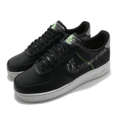 Nike 休閒鞋 Air Force 1 07 運動 男鞋 經典款 AF1 皮革 質感 球鞋 穿搭 黑 灰 CV1698001