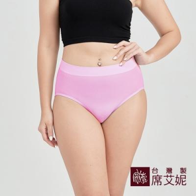 席艾妮SHIANEY 台灣製造 中大尺碼彈力舒適內褲 超透氣冰涼纖維-粉色