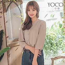 東京著衣-YOCO 復古優雅立領排扣打褶造型上衣-S.M.L(共三色)