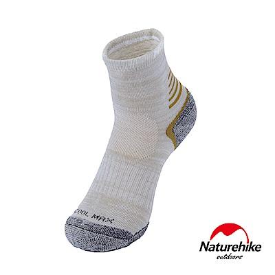 Naturehike 四季徒步 戶外機能中筒襪<b>2</b>入組 男款 麻灰 - 急速配