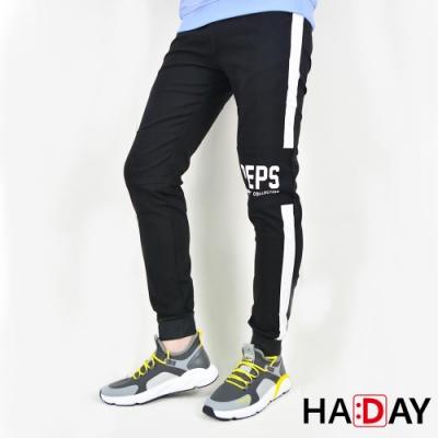 HADAY 男褲長褲 強彈力縮口 顯瘦修身線條 白色 紅色