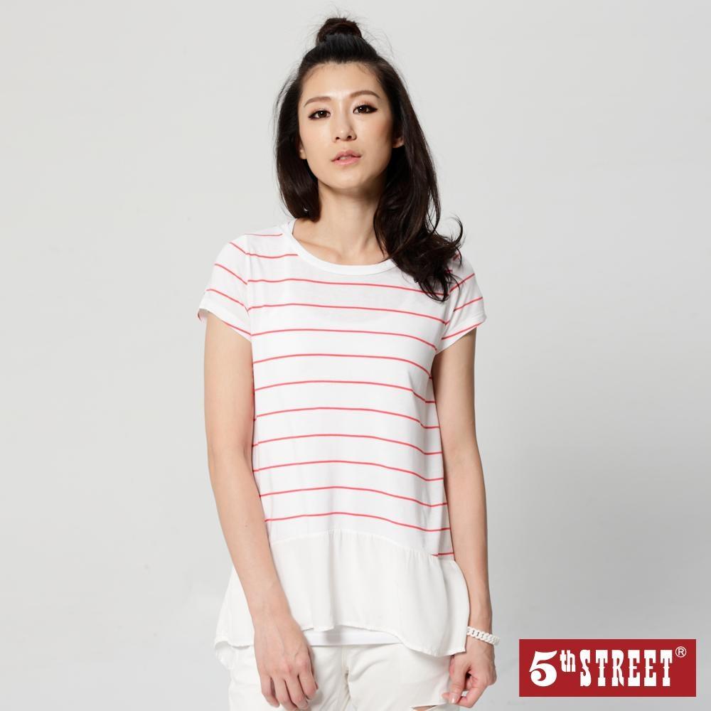 5th STREET 異素材條紋拼接 短袖T恤-女-桃紅
