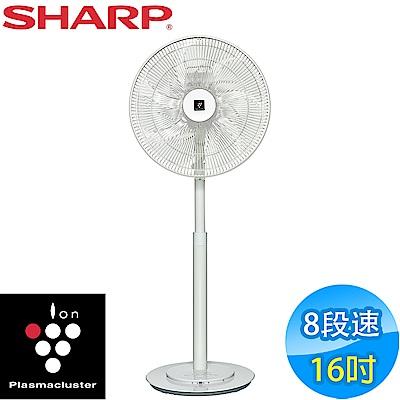 [時時樂限定]夏普 16吋 8段速微電腦遙控ECO溫控DC直流電風扇 PJ-H16PGA 自動除菌離子