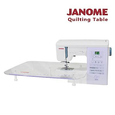 日本車樂美JANOME Quilting Table 專用縫紉輔助桌